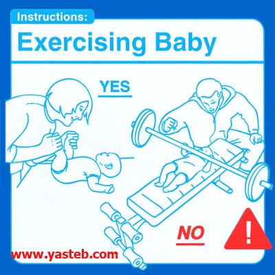بازی بچه داری http://yasteb.com/child-training.html